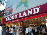 Find all you favorite merch at Kiddly Land Tokyo